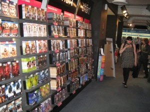 Image of HMV
